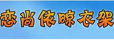 恋尚依亚博体育苹果官方下载