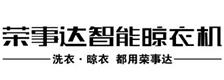 荣事达亚博app下载网站亚博手机app下载机