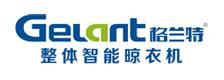 格兰特亚博app下载网站亚博体育苹果官方下载