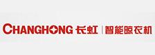 长虹亚博app下载网站亚博手机app下载机