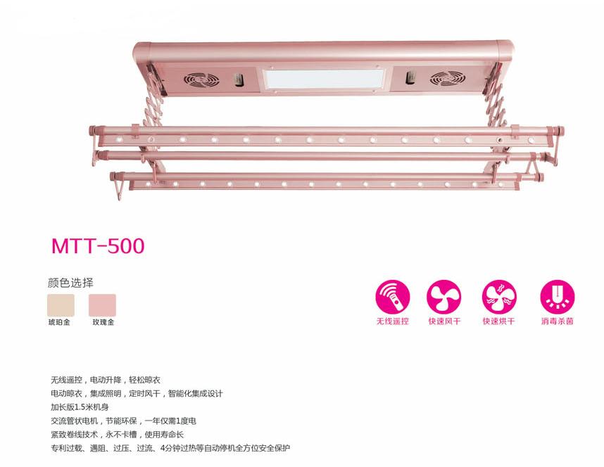 MTT-500
