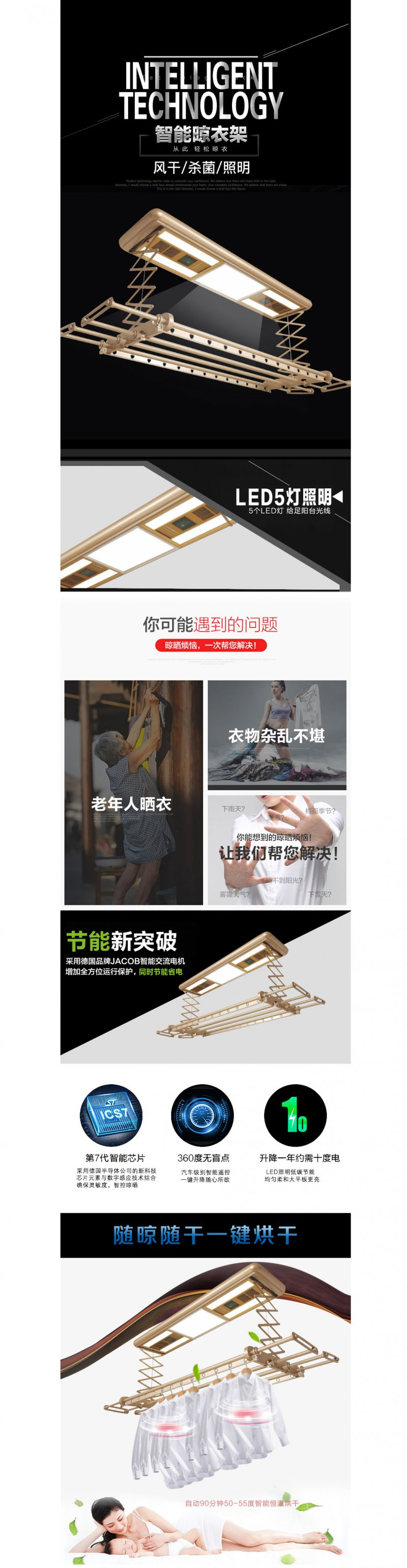 正太亚博体育苹果官方下载产品 亚博app下载网站亚博体育苹果官方下载 zt-730/土豪金/玫瑰红系列