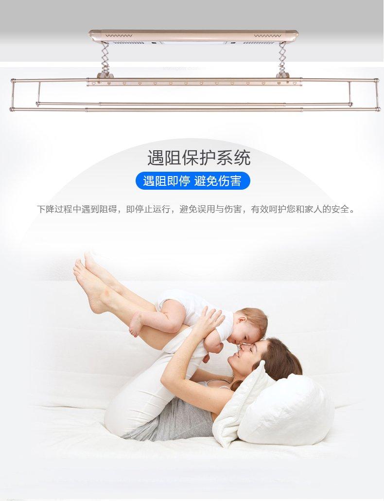 好易点电动晾衣架产品 遥控升降阳台智能伸缩晒衣架系列