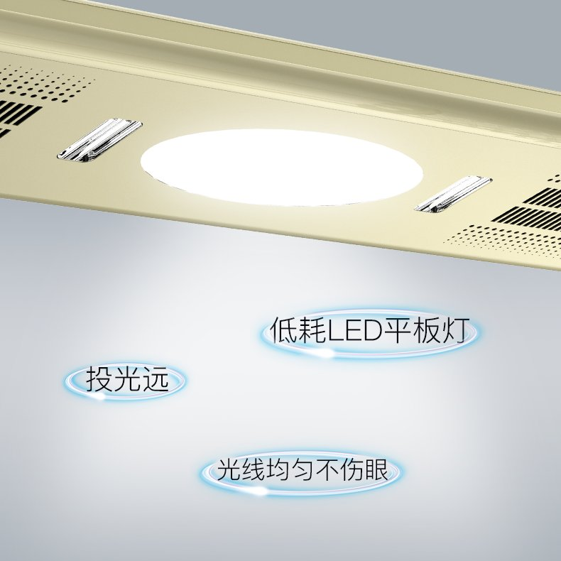 优美太智能晾衣机 D890电动升降晒衣架效果图_6