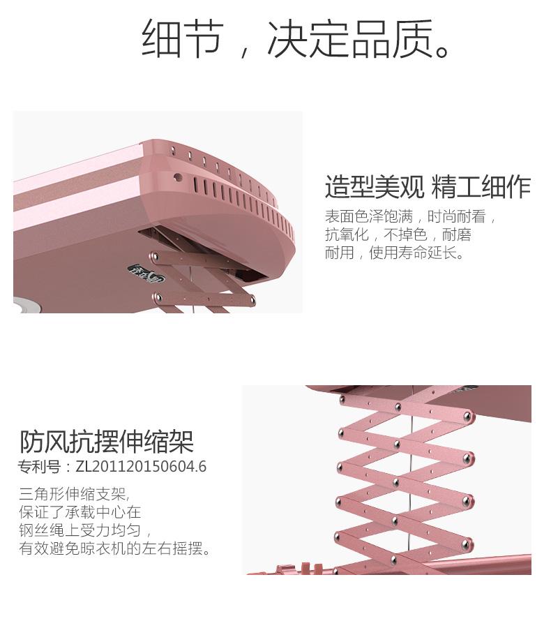 郁金香晾衣架  智能电动晾衣架阳台升降晾衣杆自动晒衣架效果图