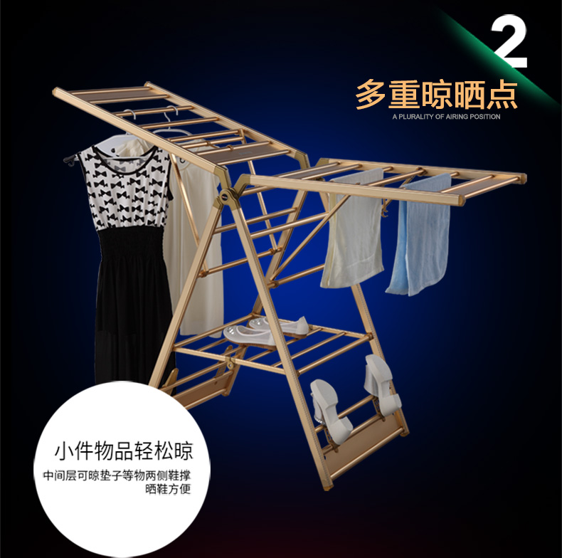 晾霸智能晾衣机 晾衣架落地折叠室内家用翼型外晒衣架效果图