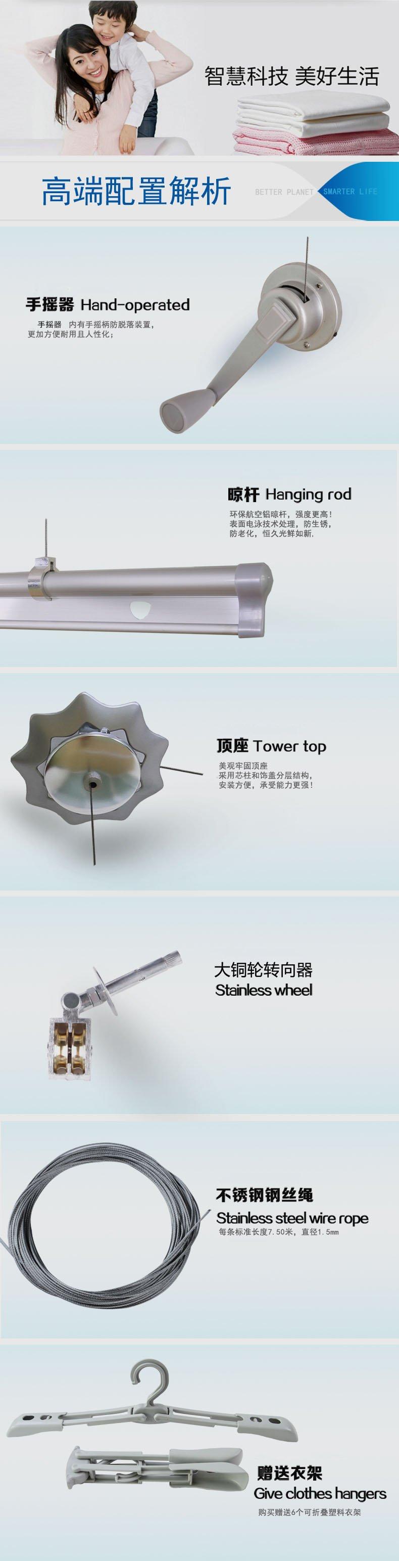恋伊晾衣架 J10升降手摇晒衣架2.4米单杆阳台多功能晒被架晒衣架效果图