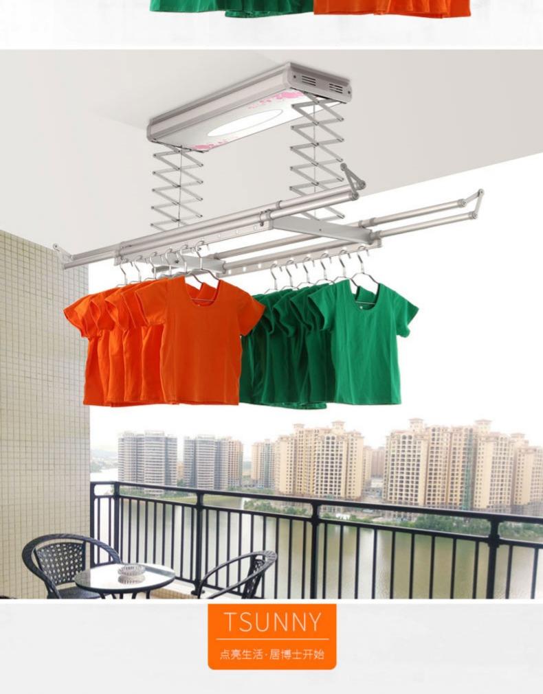 居博士晾衣架  自动升降遥控智能阳台伸缩电动遥控升降挂衣架效果图