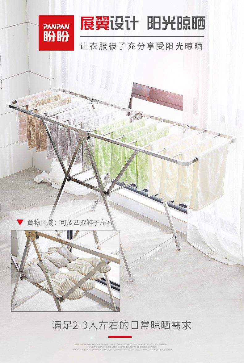 盼盼晾衣架 不锈钢落地折叠翼型室内外阳台稳固晒被家用效果图