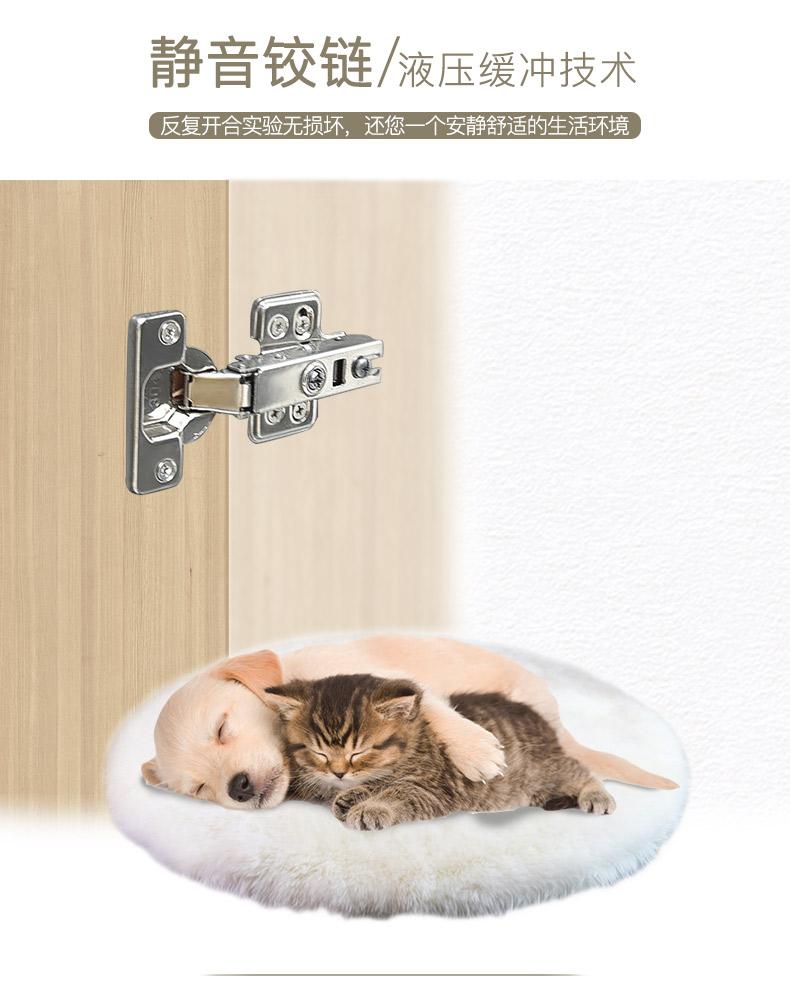 捷阳晾衣架  阳台组合柜子洗衣柜洗衣机伴侣搓板台盆池一体浴室柜YT2017效果图