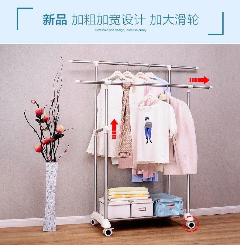 宝优妮晾衣架 大型晾衣架落地双杆式可伸缩晒衣架不锈钢阳台可移动晒被架效果图