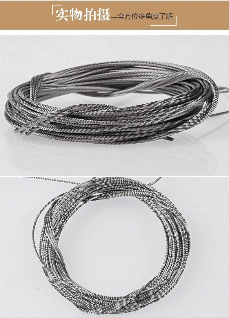 郁金香晾衣架  阳台升降晾衣架钢丝绳 304不锈钢配件 7.7米钢丝绳2根效果图