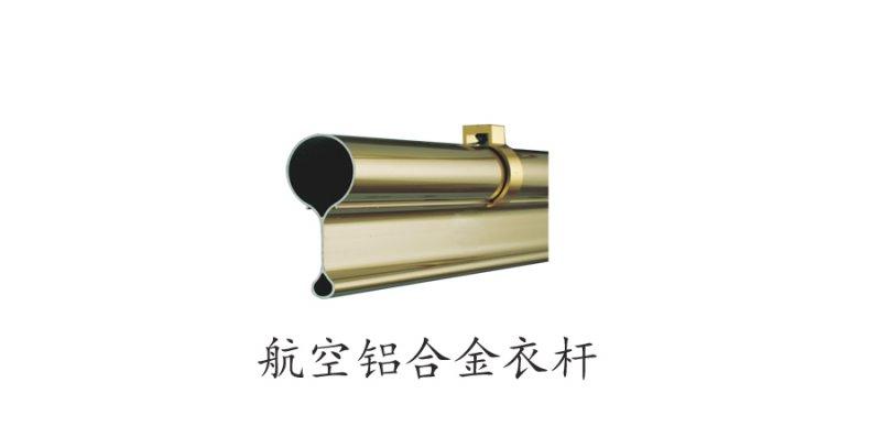 瑞智星智能晾衣机 瑞阳系列RY1-24-3-X 香槟金 三杆2.4米效果图