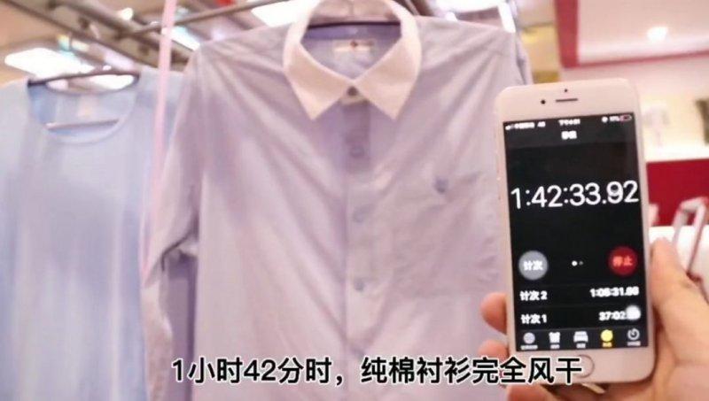 2小时极速风干衣物 盼盼晾衣机Y18测评_3